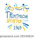 triathlon, sport, 1969 30540624