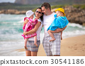 family, holidays, greece 30541186