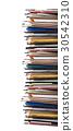 Stack of folders 30542310