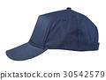 Sports blue cap 30542579