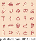 Fast food line color icons on brown background 30547140