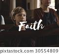 Worship God Believe Religion Faith Word 30554809