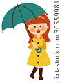 umbrella, brolly, female 30559981