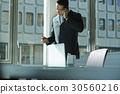 商人 商务人士 男性白领 30560216