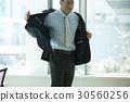 商人 商务人士 男性白领 30560256