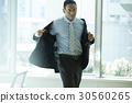 商人 商务人士 男性白领 30560265