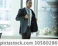 商人 商务人士 男性白领 30560286
