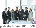 A portrait of a successful business team in office. 30560594