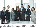 A group of successful business team in office. 30560607
