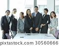 A portrait of a smiling group of asian young businessperson. 30560666