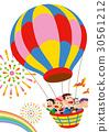 air, balloon, family 30561212