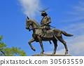 仙台 伊達政宗 日期骑马雕像 30563559