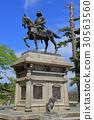 仙台日期Munakata 30563560