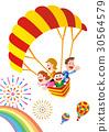在氣球上的家庭旅行 30564579