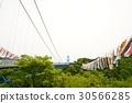 สะพานแขวนเรียวจินโกระ 30566285