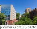 가쿠 슈인 대학 본부 30574765