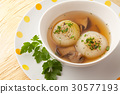 Eat whole new onion soup 30577193