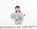 日本和英國之間的良好關係和微笑 30578777
