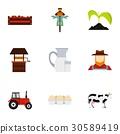 icon, vector, set 30589419