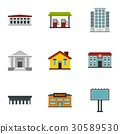 City elements icons set, flat style 30589530