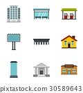City buildings icons set, flat style 30589643