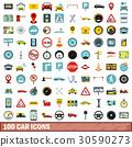 100 汽車 車 30590273