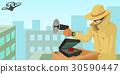 Spy security horizontal banner, cartoon style 30590447