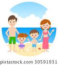 家庭游泳 30591931