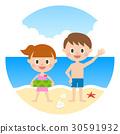 孩子們游泳 30591932