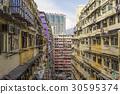 Downtown of Hong Kong 30595374