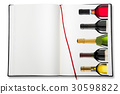 Open blank exercise book (Wine list) 30598822