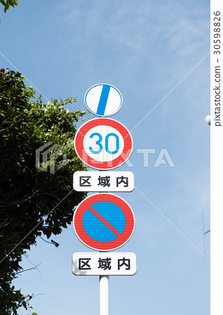 road sign, traffic image, speed limit 30598826