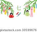 七夕 七夕装饰 竹子装饰 30599676