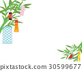 Tanabata竹架 30599677