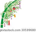 Tanabata竹架 30599680