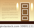 Abstract of Elegance Background 30601131