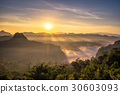 Scenic landscape sunshine over hill in morning 30603093