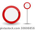 Prohibiting Travel Round Red Road Sign.Vector 30606856