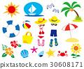 海浴例證集合 30608171