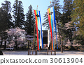 temple, temples, grounds 30613904
