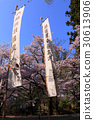 temple, temples, grounds 30613906