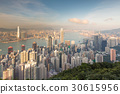Aerial view Hong Kong central business downtown  30615956