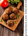 Chickpea falafel balls with vegetables 30616549