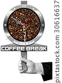 Coffee Break - Signboard with Coffee Beans 30616637