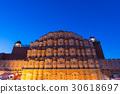 Hawa Mahal at Jaipur 30618697