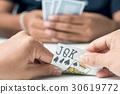gambling 30619772