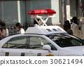 紅光 警車 巡邏車 30621494