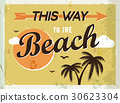 Grunge retro metal sign. This way to the beach 30623304