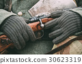 German military ammunition of a German soldier at 30623319