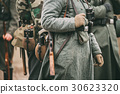 German military ammunition of a German soldier at 30623320